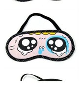 Che mat ngu gel longGel Eye Mask For hot and cold use